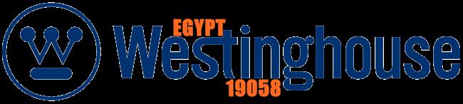 صيانة-وستنجهاوس-مصر
